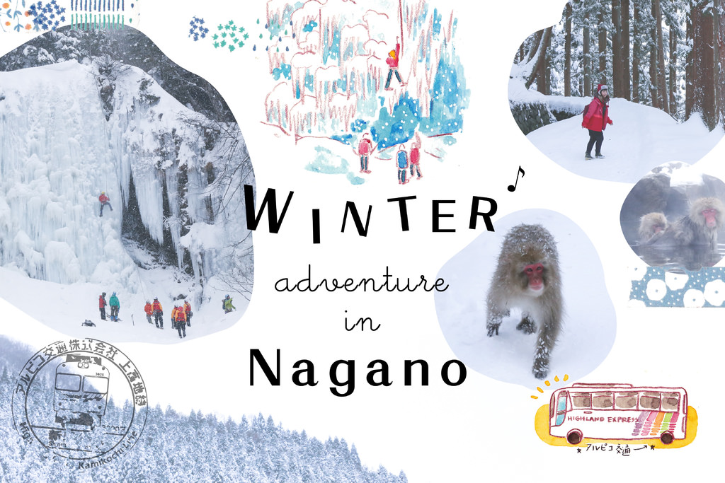[長野] 冬日探險去—地獄谷溫泉雪猴 x 乘鞍高原爬雪山!