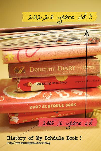 16歲到23歲,羞澀與青春回憶的六年手帳回顧史