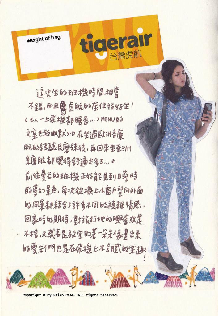 IMG_20151225_0007.jpg