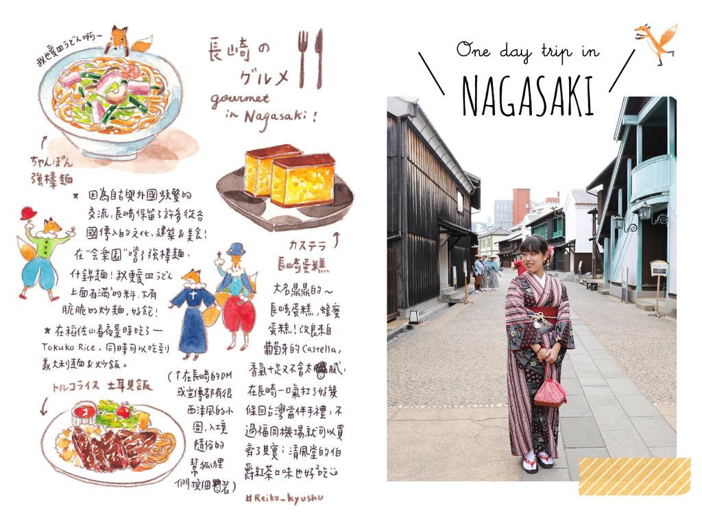 [九州] 充滿異國風情的城鎮,長崎市區一日旅!