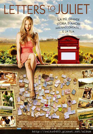 letters-to-juliet-movie-poster.jpg