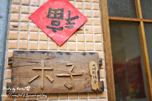 [台南] 超級喜歡的老房子民宿—木子