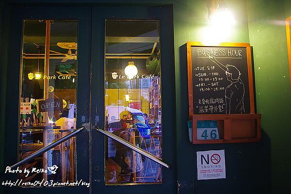 咖啡廳日記│在老公寓裡喝咖啡,Le Park Cafe 公園咖啡