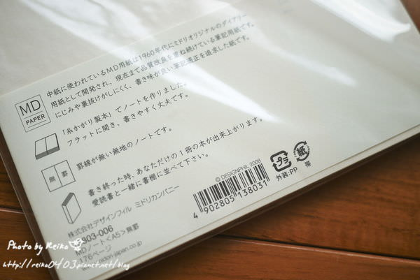 P1080665