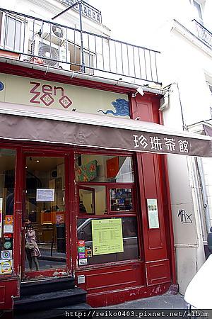 [巴黎]2011.7.13 巴黎的珍珠茶館—ZEN ZOO