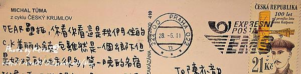 IMGP8656.JPG