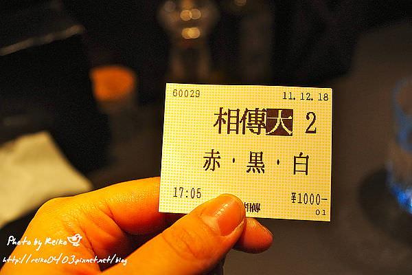 IMGP9148