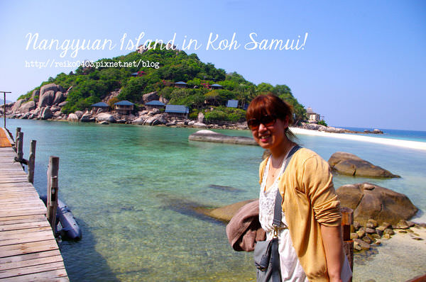[泰國-蘇梅島] 美到爆炸的仙境小島—南緣島Koh Nangyuan