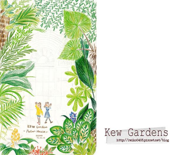 [Live&Learn:倫敦日記] 值得一來再來的超美植物園—Kew Gardens邱園