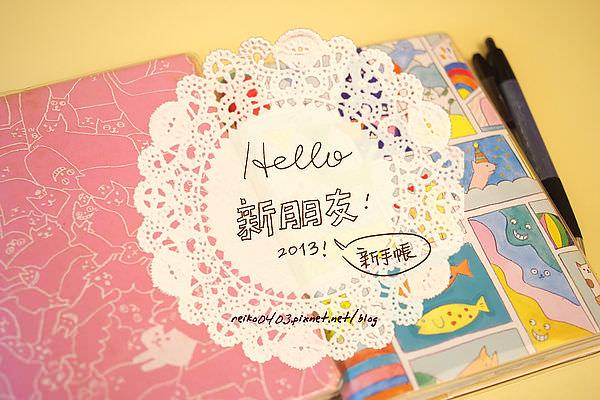 AIUEO手帳交接,全新的日子—1月到4月。