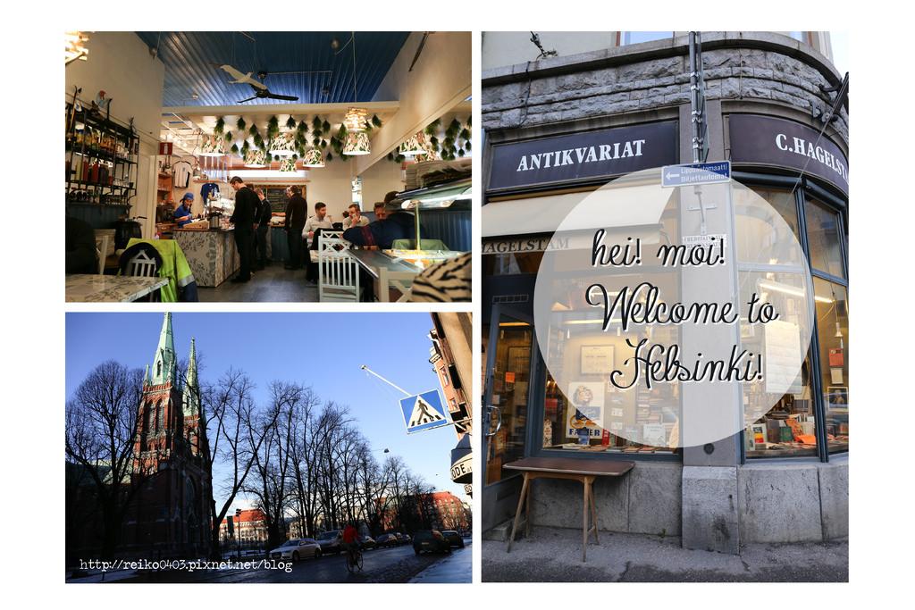[芬蘭] 漫步清新質感首都,赫爾辛基Helsinki!