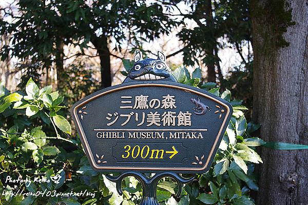 [東京] 來重溫兒時美夢吧——吉卜力美術館