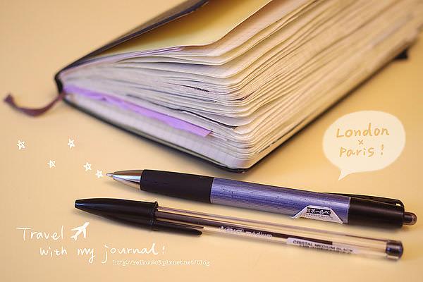 越寫越厚的旅行日記,倫敦x巴黎—上篇